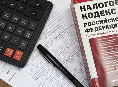 Каким образом руководство РФизменило правила продажи конфиската