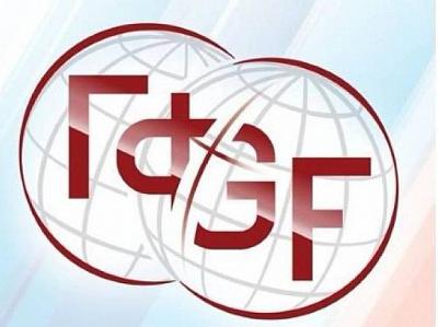 В столице России начинает работу Гайдаровский форум